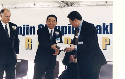 The Port of Oakland's ribbon cutting ceremony for Hanjin - 2003.